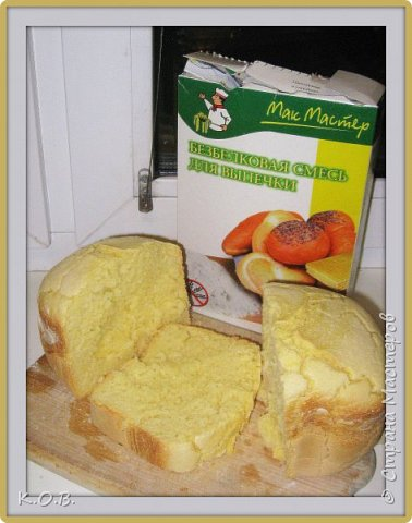 кукурузный белый хлеб без глютена