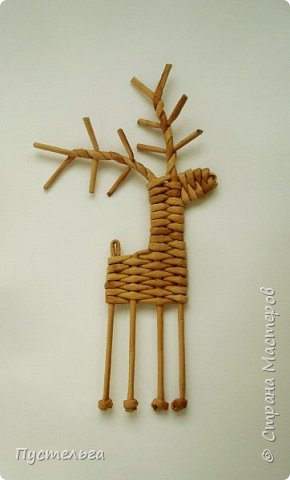 Олени для детских МК (всего 12 трубочек). Идея взята у мастеров плетения из лозы. фото 15