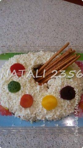 Такой салат достался в подарок педагогу по ИЗО фото 1