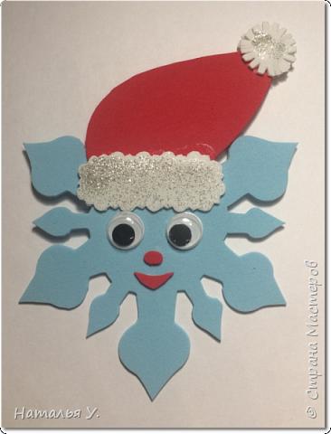 Мастер-класс Новый год Аппликация Снежинка из фоамирана Фоамиран фом фото 1