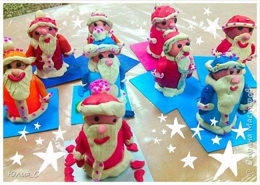 Вот таких забавных  Дедушек Морозов сделали мы с ребятами сегодня на занятии... фото 2
