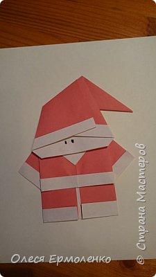 Всем привет! Выполняется Дедушка Мороз из  двух квадратов, я взяла 13 см х 13 см.