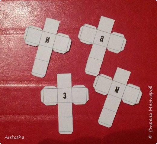 Мастер-класс Поделка изделие Новый год Рождество Моделирование конструирование Елочка в стиле shadow-box Бумага Пеноплен фото 10