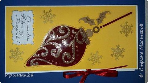 С наступающим Новым годом!!! Вот такие шоколадницы у меня получились.  фото 2