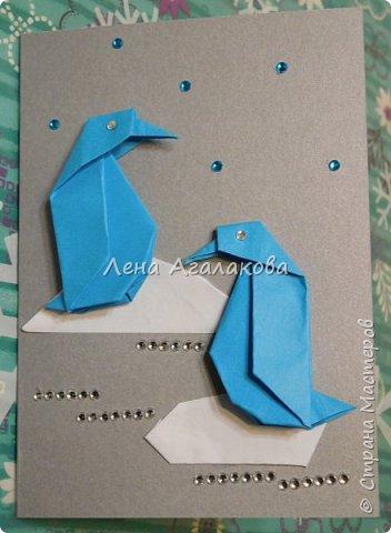 Сегодня с моей дочкой весь вечер делали открытки учителям, она увлекается оригами и поэтому решили использовать оригами фигурки в открытках, результат нам понравился! фото 10