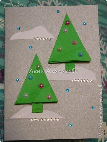 Сегодня с моей дочкой весь вечер делали открытки учителям, она увлекается оригами и поэтому решили использовать оригами фигурки в открытках, результат нам понравился! фото 12