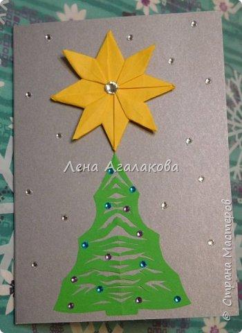 Сегодня с моей дочкой весь вечер делали открытки учителям, она увлекается оригами и поэтому решили использовать оригами фигурки в открытках, результат нам понравился! фото 6