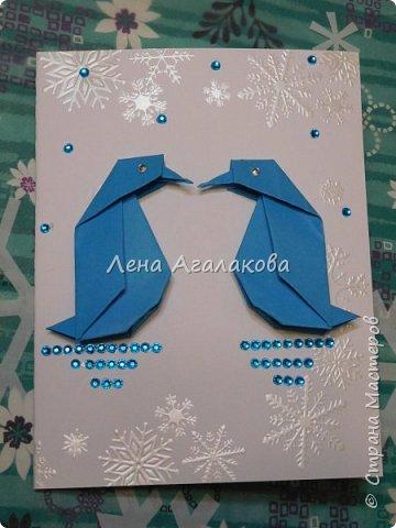 Сегодня с моей дочкой весь вечер делали открытки учителям, она увлекается оригами и поэтому решили использовать оригами фигурки в открытках, результат нам понравился! фото 1