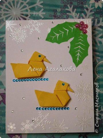 Сегодня с моей дочкой весь вечер делали открытки учителям, она увлекается оригами и поэтому решили использовать оригами фигурки в открытках, результат нам понравился! фото 11