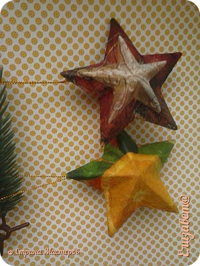 """Доброво времени суток жители СМ ! Я выкроила минутку свободного времени и выкладываю блог о новогоднем декоре 1 свеча """"мандаринка"""" воск залит в кожутку от мандаринки фото 6"""