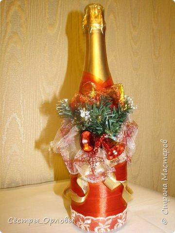 Новогодние бутылки фото 1
