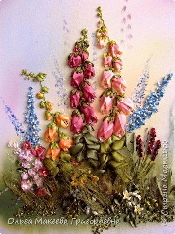 Доброго времени суток  страна мастеров! К нам в Краснодар приезжала замечательная вышивальщица Лариса Тороп  и провела МК .Она с удовольствием поделилась с нами свои мастерством. Вот, что у меня получилось. фото 1