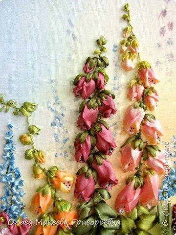 Доброго времени суток  страна мастеров! К нам в Краснодар приезжала замечательная вышивальщица Лариса Тороп  и провела МК .Она с удовольствием поделилась с нами свои мастерством. Вот, что у меня получилось. фото 2