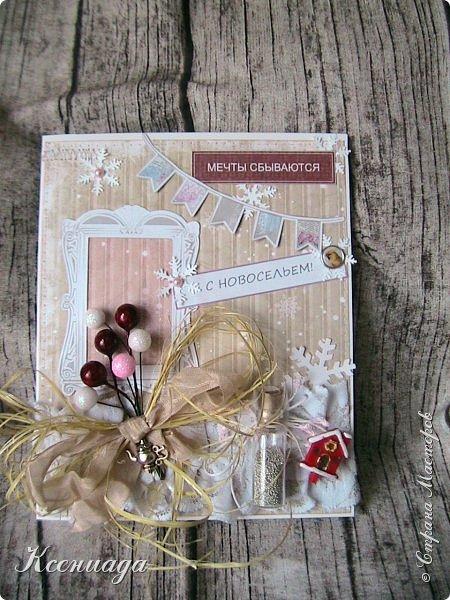 Доброго времени суток, друзья! Сегодня показываю Вам открытки, которые сделаны с большим вдохновением!!! Заказали одну открытку на новоселье, торжество будет 20 декабря, подумала, что с снежинками будет уместно. Но заказчица не захотела, поэтому сделала домик, но руки очень чесались, в голове уже была картинка готовой открытки! Поэтому их две!!! фото 10