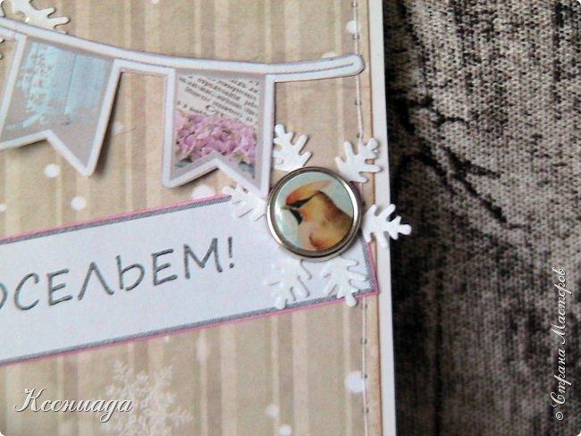 Доброго времени суток, друзья! Сегодня показываю Вам открытки, которые сделаны с большим вдохновением!!! Заказали одну открытку на новоселье, торжество будет 20 декабря, подумала, что с снежинками будет уместно. Но заказчица не захотела, поэтому сделала домик, но руки очень чесались, в голове уже была картинка готовой открытки! Поэтому их две!!! фото 18
