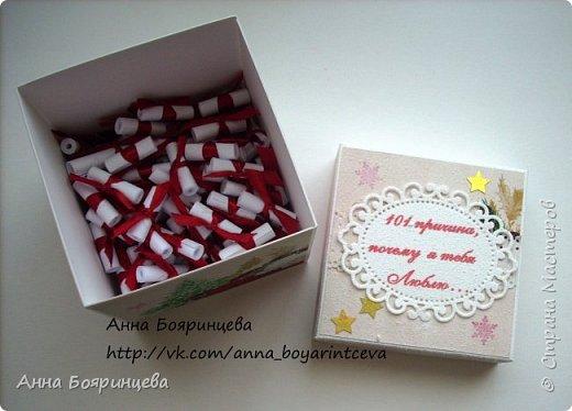 Коробочка с записками для девушки, в зимнем оформлении фото 2