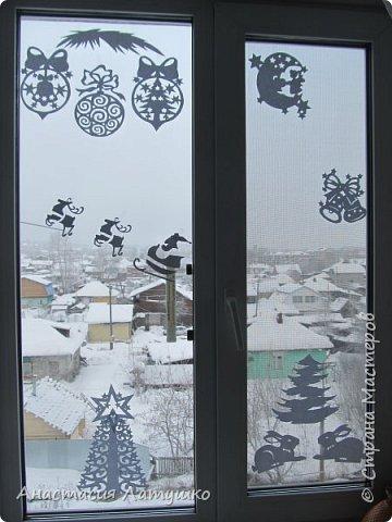 Вот такая красота теперь на окнах! фото 1