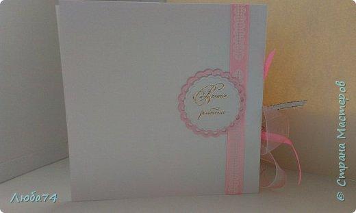 """Всем доброго вечера! Еще в августе месяце был у меня заказ от молодого человека. Сделать подарок из бумаги для жены к годовщине """"бумажной свадьбы"""". Времени было мало, всего лишь полтора суток. Решила им сделать фото рамку, открытку и букет с конфетами. фото 13"""