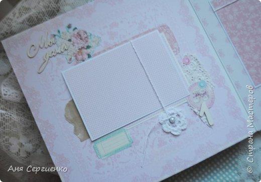 Альбом для девочки фото 4