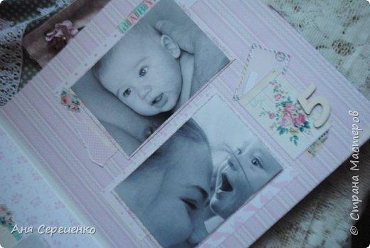 Альбом для девочки фото 12