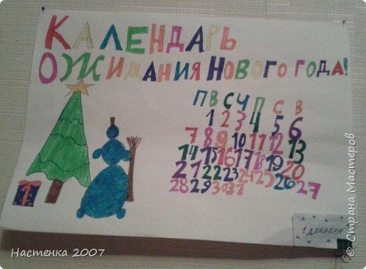 Эти поделки я сделала к Новому году. Идею взяла у Марии Лужинской https://stranamasterov.ru/user/315411 фото 3