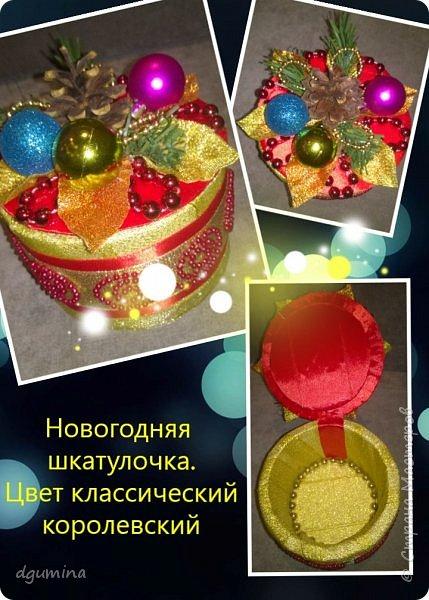 Новогодние поделки на выставку-ярмарку. фото 2