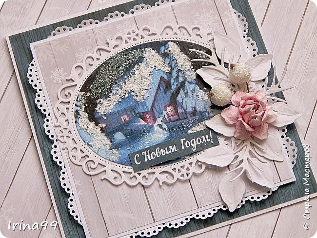 """Дорогие мои ! Сегодня  праздник- День Святого Николая! Я Вас всех поздравляю от всей души! Пусть сбываются все ваши мечты....пусть будет тёплая и уютная атмосфера у вас в доме..особенно в эти предновогодние дни  пусть чувствуется ожидание  праздника и Чуда. Сегодня хочу показать вам открытку...."""" Зимняя ночь"""".... В День Рождения я получила шикарный  подарок ..такую вот зимнюю красивую бумагу от одной Тани.....А когда получила подарок от другой Тани-там была вот такая картинка...зимний заснеженный домик..И она так чудесно подходила по цвету...Можете представить меня..пищала от восторга. Спасибо, мои дорогие девочки! За доставленную радость и внимание. фото 1"""