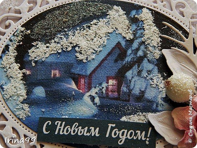 """Дорогие мои ! Сегодня  праздник- День Святого Николая! Я Вас всех поздравляю от всей души! Пусть сбываются все ваши мечты....пусть будет тёплая и уютная атмосфера у вас в доме..особенно в эти предновогодние дни  пусть чувствуется ожидание  праздника и Чуда. Сегодня хочу показать вам открытку...."""" Зимняя ночь"""".... В День Рождения я получила шикарный  подарок ..такую вот зимнюю красивую бумагу от одной Тани.....А когда получила подарок от другой Тани-там была вот такая картинка...зимний заснеженный домик..И она так чудесно подходила по цвету...Можете представить меня..пищала от восторга. Спасибо, мои дорогие девочки! За доставленную радость и внимание. фото 4"""