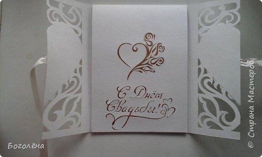 Подруга пошла на свадьбу. Просила сделать что-нибудь для денежного подарка. Я, за неделю до этого, увидела в Стране красивую открытку (не помню мастера) и решила объединить открытку и конверт. Вот что получилось. фото 2
