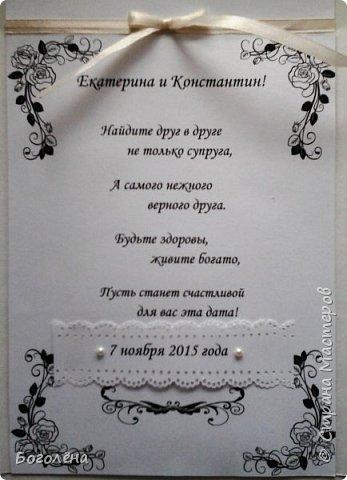 Подруга пошла на свадьбу. Просила сделать что-нибудь для денежного подарка. Я, за неделю до этого, увидела в Стране красивую открытку (не помню мастера) и решила объединить открытку и конверт. Вот что получилось. фото 5