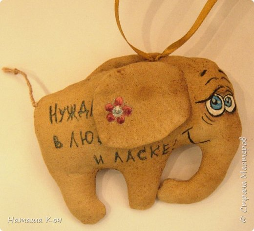 Идеи игрушек взяты из интернета, но ручки и реализация-мои! фото 2