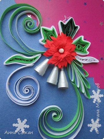 Доброго время суток дорогие Мастерицы!  В полном разгаре идёт подготовка подарков к Новому году. Начала с открыток. Приглашаю Вас посмотреть  на  результаты  моих трудов! Размер открыток 10Х15, 10Х19. Покажу каждую отдельно. фото 13