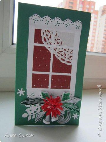 Доброго время суток дорогие Мастерицы!  В полном разгаре идёт подготовка подарков к Новому году. Начала с открыток. Приглашаю Вас посмотреть  на  результаты  моих трудов! Размер открыток 10Х15, 10Х19. Покажу каждую отдельно. фото 11
