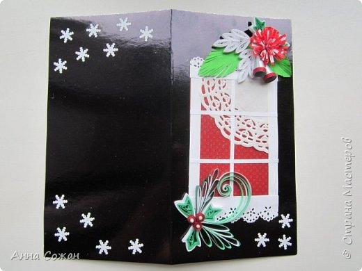 Доброго время суток дорогие Мастерицы!  В полном разгаре идёт подготовка подарков к Новому году. Начала с открыток. Приглашаю Вас посмотреть  на  результаты  моих трудов! Размер открыток 10Х15, 10Х19. Покажу каждую отдельно. фото 2