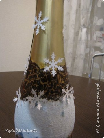 Добрый вечер рукодельницы. Вот глядя на ваши работы тоже решила сотворить себе праздничный красивый напиток. Вот, что получилось. фото 3
