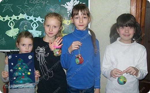 """Шарик на елочку""""Радужный"""" фото 2"""