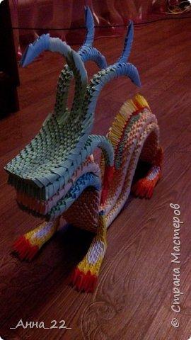 Дракон. Модульное оригами фото 2