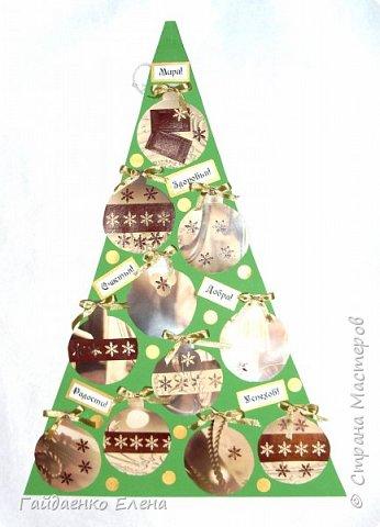 """Сделали с детьми 6 настенных ёлок на благотворительный конкурс """"Рождественский свет"""" в Центр мира. Ёлки большие. Послужат украшением стен на благотворительных утренниках. Первые две ёлки украшены шарами в кофейно-коричневых тонах. Шары сделаны из глянцевых афиш."""
