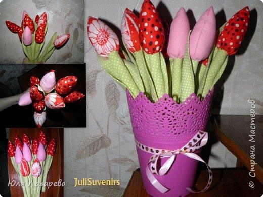 Текстильные тюльпаны фото 2