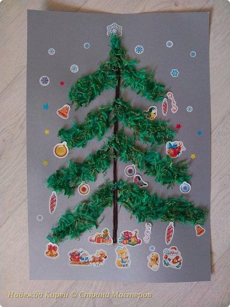 Новогодняя ёлочка из резаных ниток. Делали дети под моим руководством. фото 4