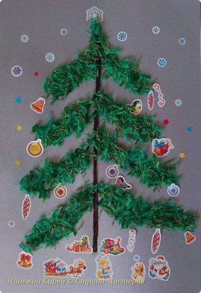 Новогодняя ёлочка из резаных ниток. Делали дети под моим руководством. фото 1