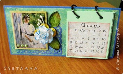 Добрый  день, страна!   Сегодня  я  с  новыми  настольными  календарями,  подарками  к  НГ.  Покажу  некоторые  из  них,  многие  уже  разошлись ,  народ  запасается  подарочками  друзьям и коллегам  к  новому  году...  Вот  этот  мне  очень  нравится,  наверное  оставлю  себе, любимой... фото 9