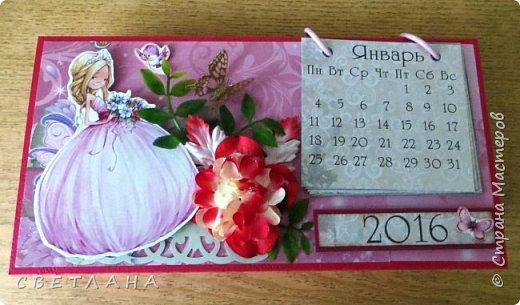 Добрый  день, страна!   Сегодня  я  с  новыми  настольными  календарями,  подарками  к  НГ.  Покажу  некоторые  из  них,  многие  уже  разошлись ,  народ  запасается  подарочками  друзьям и коллегам  к  новому  году...  Вот  этот  мне  очень  нравится,  наверное  оставлю  себе, любимой... фото 2