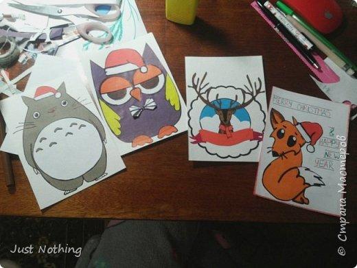 Вот такие новогодние открыточки у меня получились =)     Всех с наступающим Новым годом!  фото 1