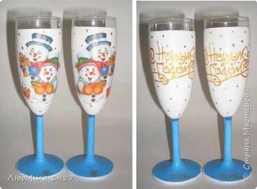 Новогодние бокалы и бутылка фото 1