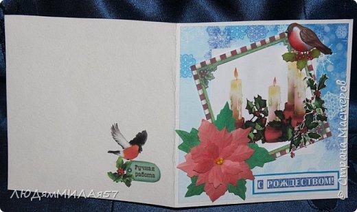 Здравствуй,Страна Мастеров! У меня рождественские открытки с рамочками. фото 12