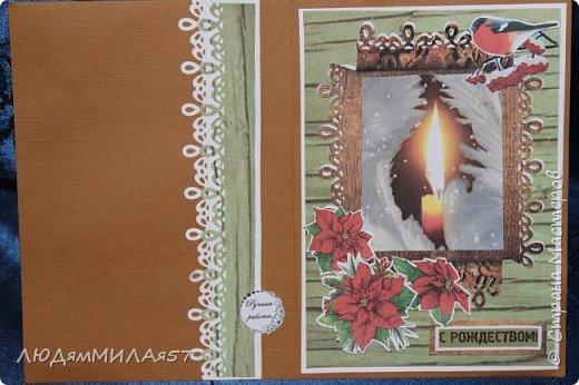 Здравствуй,Страна Мастеров! У меня рождественские открытки с рамочками. фото 4