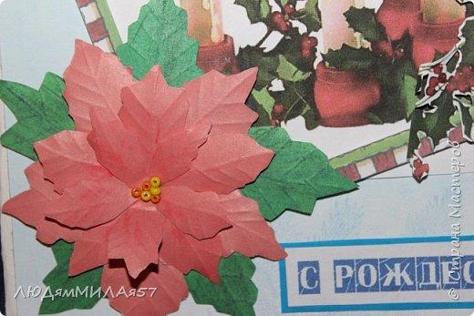 Здравствуй,Страна Мастеров! У меня рождественские открытки с рамочками. фото 14
