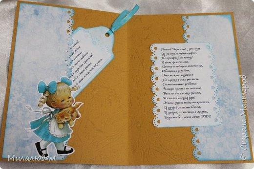Здравствуйте! Эту открыточку делала внучке на 2 годика. Давно мне нравится эта картинка. На мою Вареньку похожа. Варе эта открытка понравилась. Она сразу узнала котенка и тыкала в него пальчиком: это Маленький, это Рыжик!  И согласилась, что девочка - это Варя. фото 4