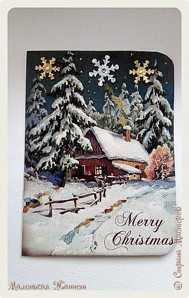 Добрый вечер, дорогие жители прекрасной и дружной Страны Мастеров!  В детстве мы все с нетерпением ждали Нового Года, загадывали желания и верили в чудо... Сейчас мы уже взрослые и все также верим в волшебство новогодней ночи и исполнение наших самых сокровенных желаний.  Хотя зима у нас только по календарю, а погода напоминает осень, предлагаю окунуться в зимнюю сказку.   фото 22